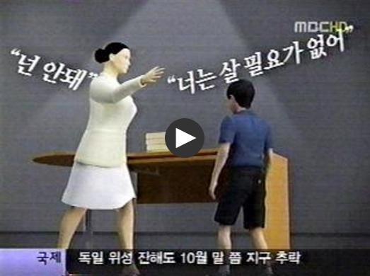 지나친교육열(이혼사유).jpg